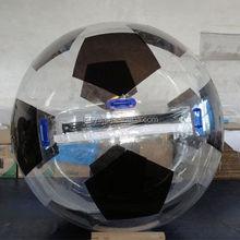 water ball cheap , LZ-W946 inflatable water ball making machine