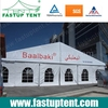 large wedding party tent with low price