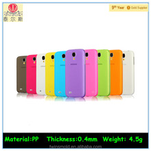 Fancy choose phone cases