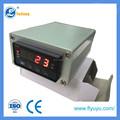 Feilong digital intelligent temperature controller