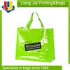 glossy laminated tote bag wholesale / laminated tote bag / waterproof tote bag