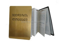 Magntic phone and address book