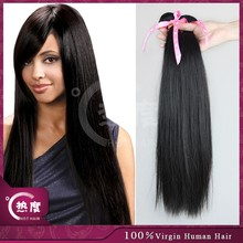 Professional wholesale factory products 100% brazilian virgin human silky straight hair