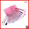 YASHI 22pcs Professional Cosmetic Makeup Brush Set With Storage Bag