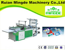 Computer control heat cutting side sealing bag making machine