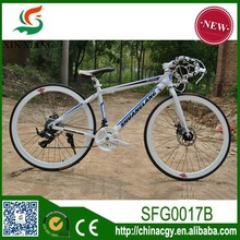 High quality 700c*26 inch fixed gear bikes track , 21 speed plastic gear track