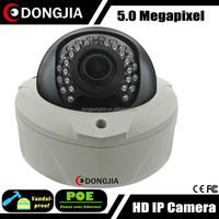 Dongjia support POE, SD Card Slot, Free Android IOS APP, CMS, SDK, P2P network cctv dome camera cover