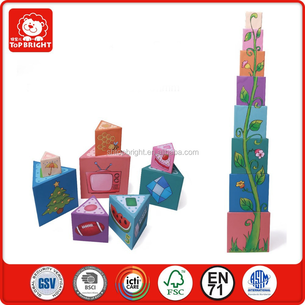 Christmas Toys Product : Trendy christmas gift baby toys wholesale low cost