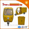 coffee bike electric tricycle coffee closed cargo tricycle with closed cargo box tricycle