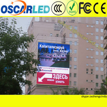 Shenzhen P20 outdoor full color led large screen display