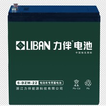 12V rechargeable battery Lead Acid Battery 6-DZM-22