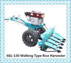 Alta eficiência pequeno grão harvester/reaper/trigo e arroz reaper