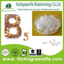 manufacture factory price pro-vitamin b5