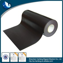 High accuracy rubber magnetic stripe