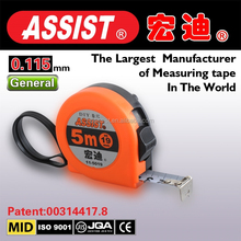 High performance bad environment use 5m tape measure with magnets measuring tape