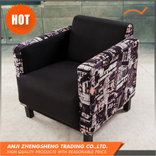 High Technology Best Price Single Seater Wood Sofa Chairs