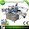 15 years vertical automatic aerosol can labeling machine