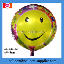 Popular 18 inch wholesale mylar balloons big smiley face round birthday balloon