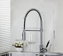 """21.6"""" Pull Up Down Chrome Brass Swivel With Push Button Vessel Sink Mixer Tap Kitchen Faucet"""