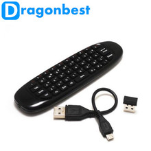 support Window, Mac OS, Android, Linux wireless mini remote & air mouse & 3D motion stick air mouse C120