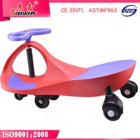 GX-T403 Car Type Kids Toys Kids Baby Swing Car in Ride on Car Toys