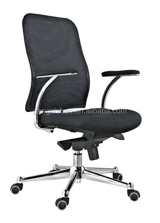 Ergonomic High Back With Headrest Swivel Chair Office Chair Ab 85a Buy Head