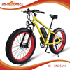 "2015 S19 Fat tyre 26"" powerful chopper electric bike for sale"