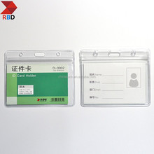 Office Supplies RBD stationery D4007 0.4mm PVC Soft Clear id card holder