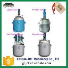 2015 Most Popular Chemical polyvinyl acetate resins reactor for sale
