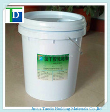 TD-DDS Neoprene latex polymer modified cement waterproofing mix for concrete projects