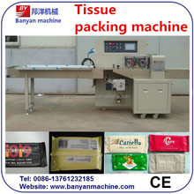 Automatic Facial Tissues Packing Machine, wet tissue packing machine, paper tissue packing machine