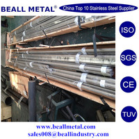 best price 1.4542 AISI630 17-4PH STS630 SUS630 S51748 S17400 stainless steel round bars manufacturer in China