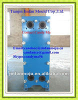 APV A055 Q055 gasket plate heat exchanger