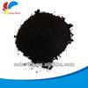 pigment brown 6(IRON OXIDE BROWN ) black oxide construction pigment