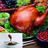 hot selling Pure chicken flavor seasoning paste/spice of food ingredients
