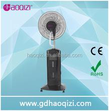 """Water mist fan stand fan with CE RoSH ERP standard 16"""""""