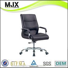 Excellent quality unique modern designer swivel manager chair