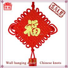 Lastest Design Art Wall Hanging Decoration Gift Chinese Knot Tassel WL6107