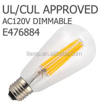 ebay best seller led filament bulb 2700K mirror silver light 8w shadowless led bulb E27