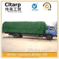 China pe tarpaulin for covering