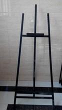 free standing blackboard easel