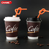 8oz hot coffee paper cups cost price coffee paper cups with straw