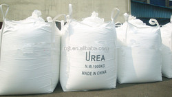 Agriculture fertilizer Urea White granular Urea high quality N 46% Urea