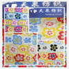 "Fair big flower pattern Flannel fabric for Bed sheets Beautiful design and low price from Hebei factory 36"" 44"" 59""63"" width"