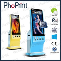 NEW multifuction LCD ad diaplay advertising photo printing machine open air coin operated vending photo kisok made in china