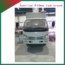 one side HD video led screen truck P10 stage truck led truck with mobile led screen