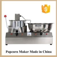 China 2015 New Cheapest Hot Selling Popcorn Maker online for Sale