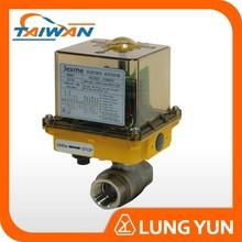 12 VOLT 24V DC electric Proportional control actuator valve for flow control