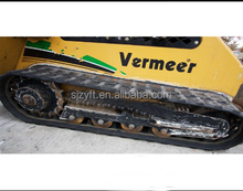 Hot sale new design of snow blower rubber track