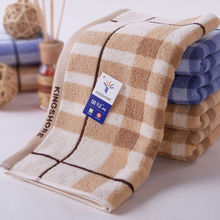 100% cotton jacquard towel with satin towels cotton specialized beach towel(G1051)